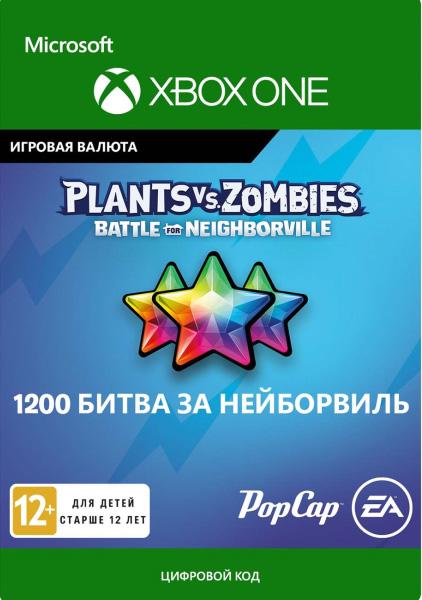 Plants vs. Zombies: Battle for Neighborville. 1200 Rainbow Stars [Xbox One, Цифровая версия] (Цифровая версия)