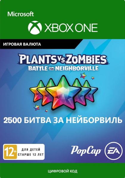 Plants vs. Zombies: Battle for Neighborville. 2500 Rainbow Stars [Xbox One, Цифровая версия] (Цифровая версия)