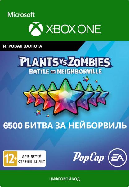 Plants vs. Zombies: Battle for Neighborville. 6500 Rainbow Stars [Xbox One, Цифровая версия] (Цифровая версия)
