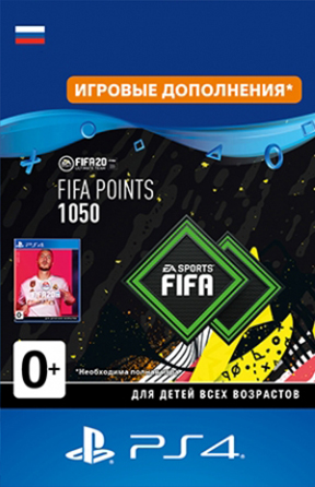 FIFA 20 Ultimate Team: 1050 очков FIFA Points [PS4, Цифровая версия] (Цифровая версия) fifa 21 ultimate team 1050 очков fifa points [pc цифровая версия] цифровая версия