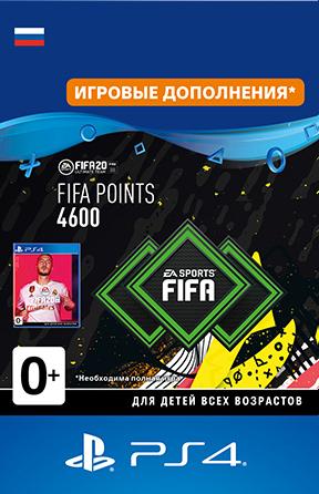 FIFA 20 Ultimate Team: 4600 очков FIFA Points [PS4, Цифровая версия] (Цифровая версия) ps4 fifa 20