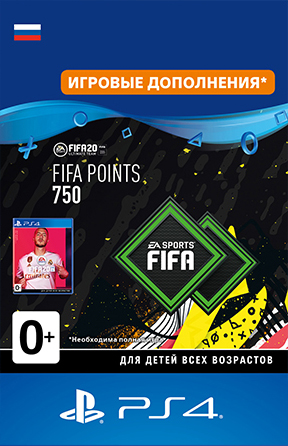 FIFA 20 Ultimate Team: 750 очков FIFA Points [PS4, Цифровая версия] (Цифровая версия) ps4 fifa 20