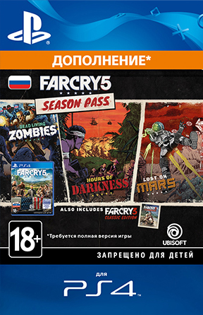 far cry 5 season pass Far Cry 5. Season Pass [PS4, Цифровая версия] (Цифровая версия)