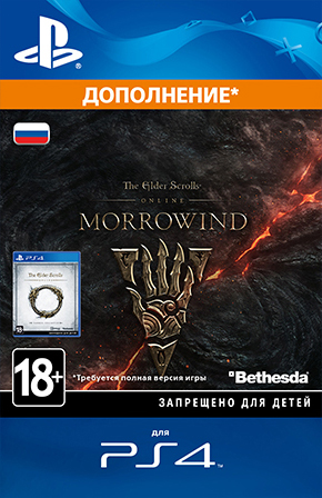 Фото - The Elder Scrolls Online: Morrowind. Upgrade. Дополнение [PS4, Цифровая версия] (Цифровая версия) piotr deja ziuziek the elder scrolls iii przepowiednia
