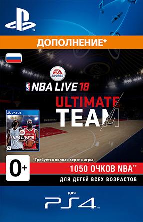 NBA LIVE 18 Ultimate Team: 1050 очков NBA POINTS Points. Дополнение [PS4, Цифровая версия] (Цифровая версия)