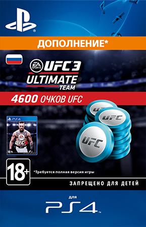 UFC 3: 4600 UFC POINTS. Дополнение [PS4, Цифровая версия] (Цифровая версия)