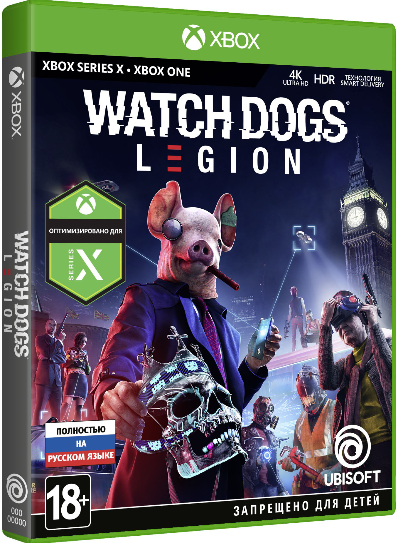 Watch Dogs: Legion [Xbox One] фото