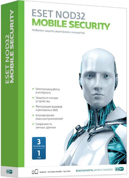 ESET NOD32 Mobile Security – продление лицензии на 2 года на 3 устройства [PC, Цифровая версия] (Цифровая версия)