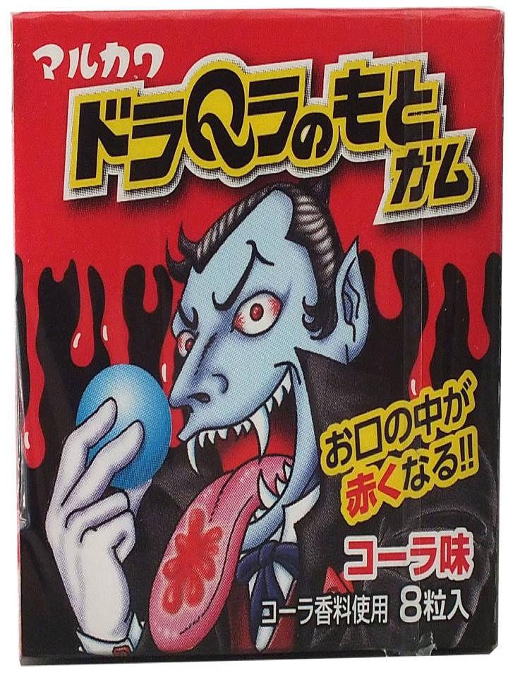 Жевательная резинка Marukawa: Дракула Шары природная забота о питомцах пивные дрожжи печень вкус печени 250 жевательных резинок