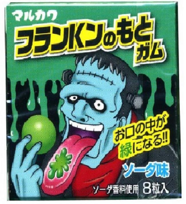 Жевательная резинка Marukawa: Франкенштейн Шары природная забота о питомцах пивные дрожжи печень вкус печени 250 жевательных резинок