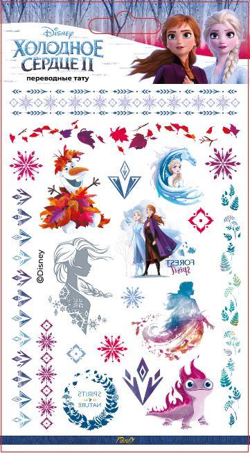Набор татуировок переводных Дисней: Холодное сердце II Анна / Disney: Frozen II Anna