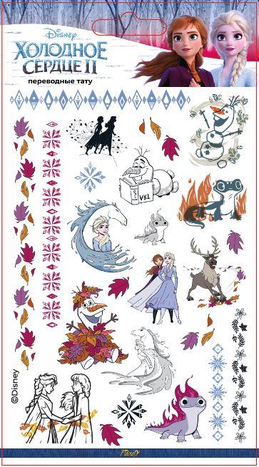Набор татуировок переводных Дисней: Холодное сердце II Эльза / Disney: Frozen II Elza