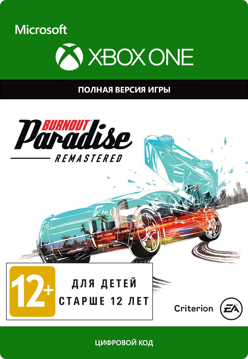 Burnout Paradise: Remastered [Xbox One, Цифровая версия] (Цифровая версия)