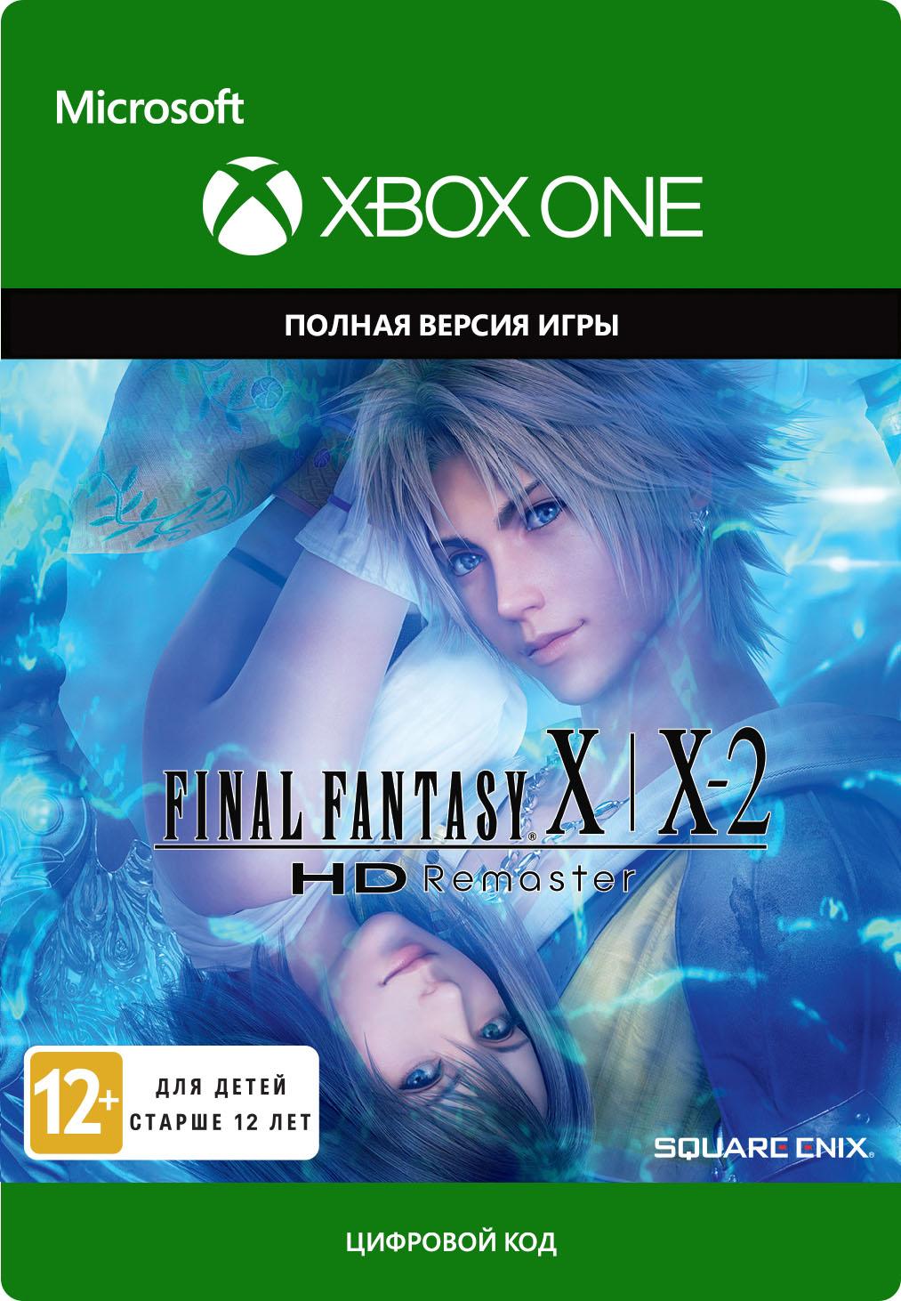 FINAL FANTASY X/X-2. HD Remaster [Xbox One, Цифровая версия] (Цифровая версия)