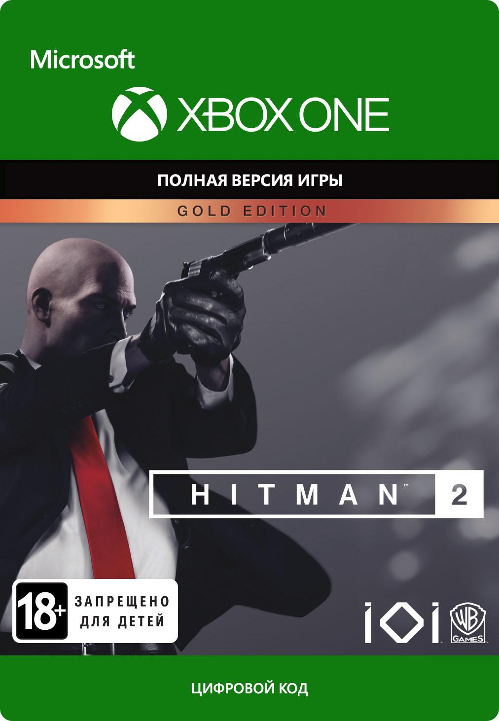 HITMAN 2. Gold Edition [Xbox One, Цифровая версия] (Цифровая версия)