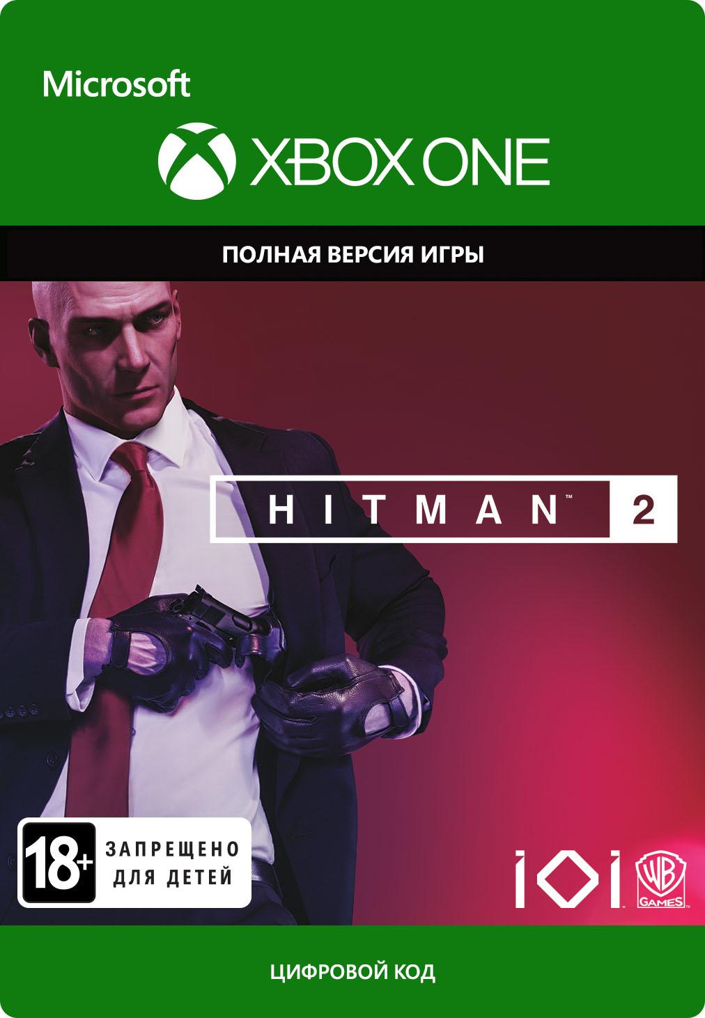 HITMAN 2 [Xbox One, Цифровая версия] (Цифровая версия)