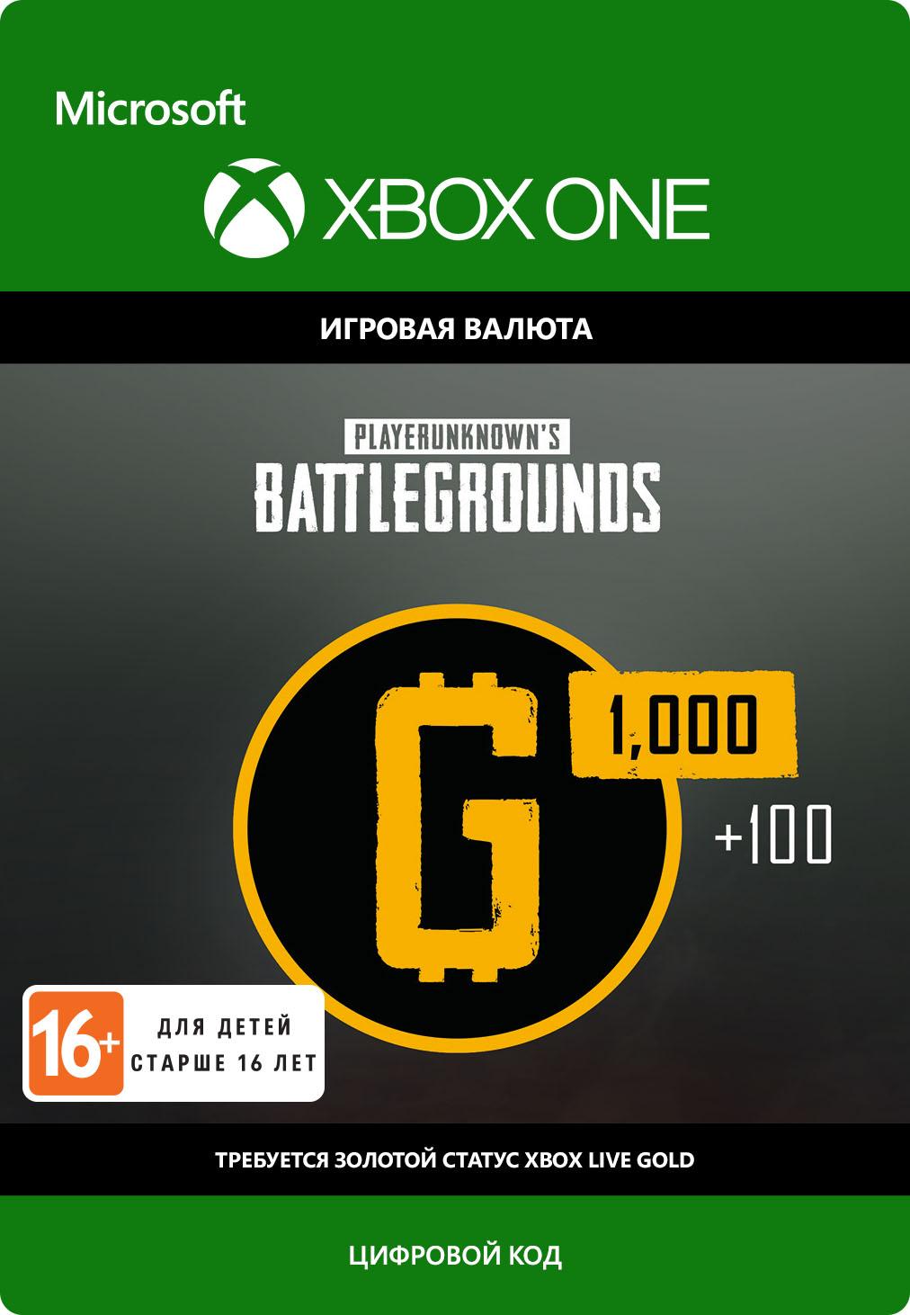 PlayerUnknown's Battlegrounds: 1100 G-Coin [Xbox One, Цифровая версия] (Цифровая версия)