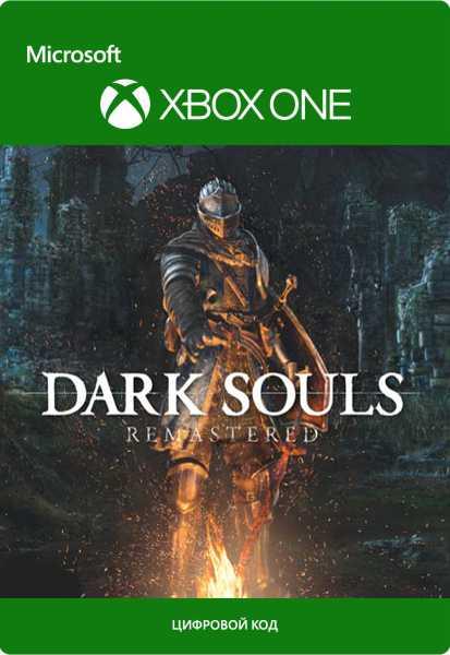 Dark Souls. Remastered [Xbox One, Цифровая версия] (Цифровая версия)