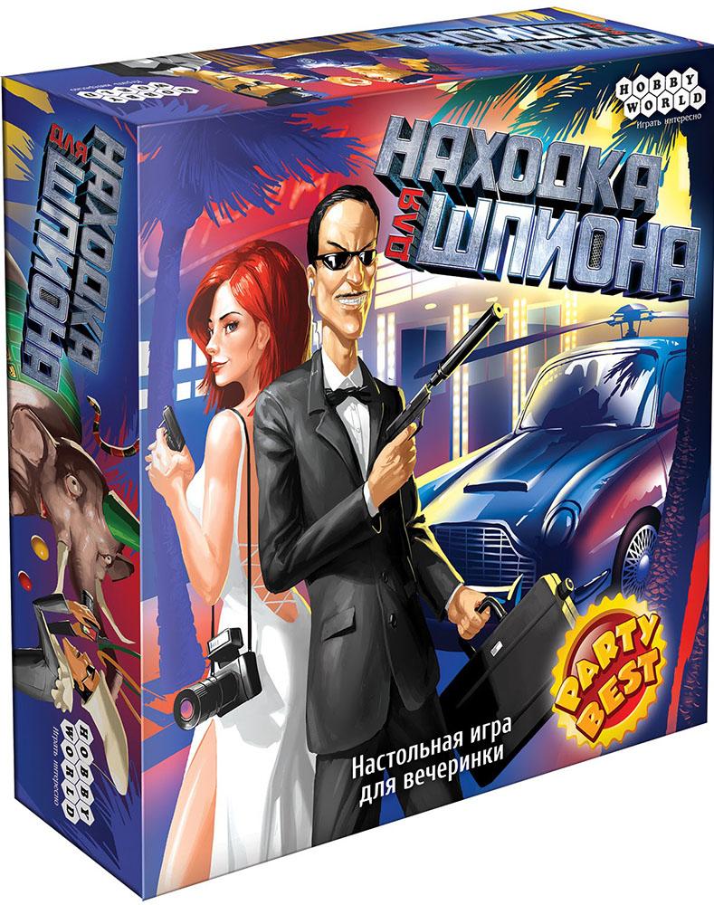 Настольная игра Находка для шпиона: Spyfall (2-е русское издание)