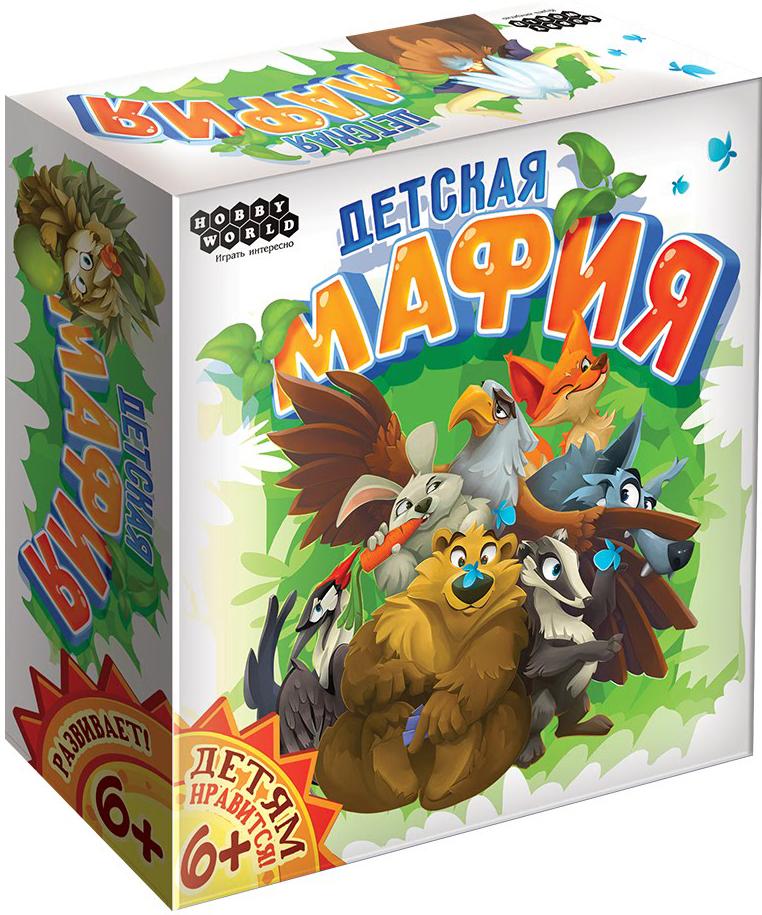 Фото - Настольная игра Мафия: Детская настольная детская игра мафия cards