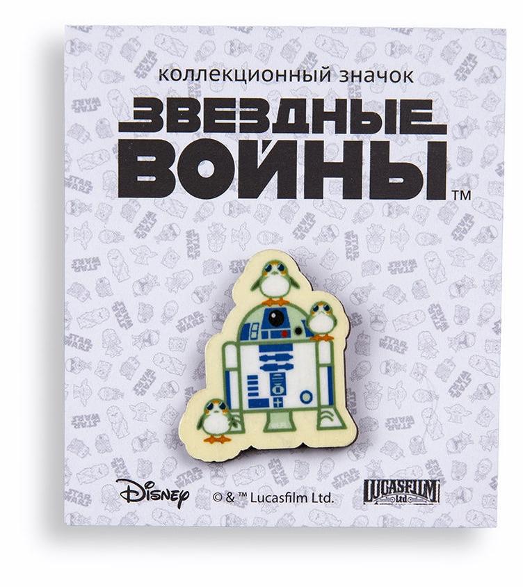 Значок деревянный Disney: Звёздные войны 1 – R2-D2