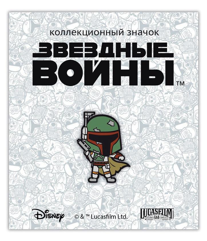 Значок деревянный Disney: Звёздные войны 2 – Боба Фетт