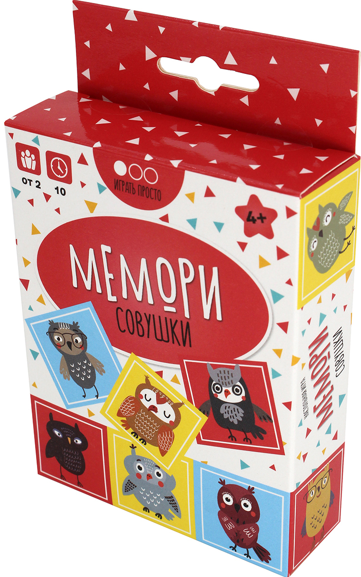 Фото - Настольная игра Мемори: Совушки настольная игра мастер игрушек мемори