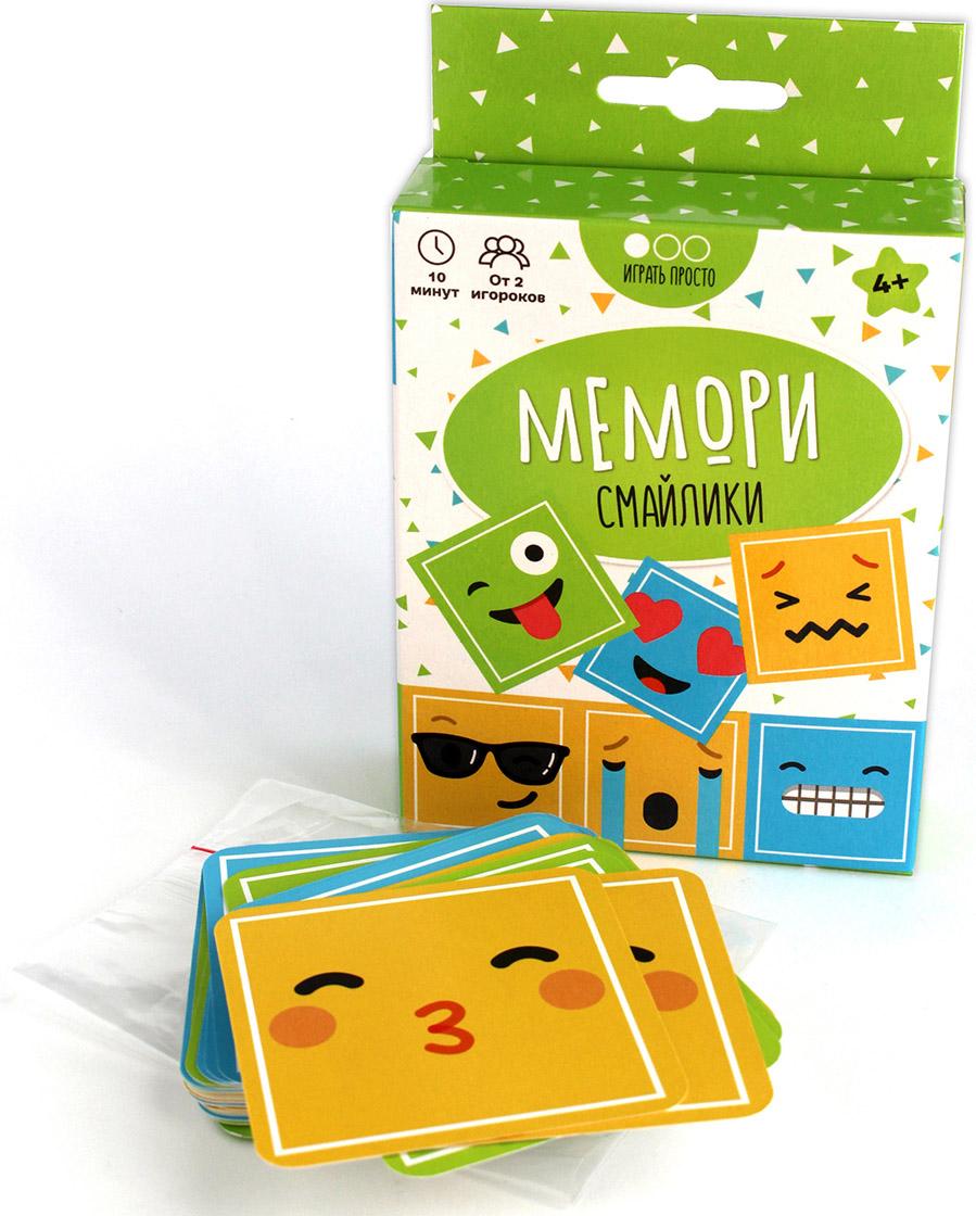 Фото - Настольная игра Мемори Смайлики настольная игра мастер игрушек мемори