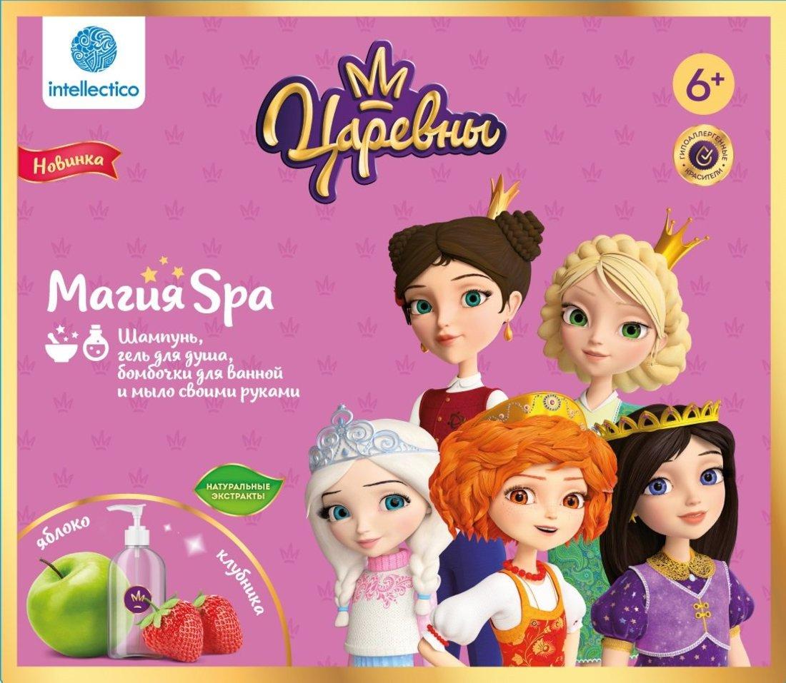 Набор для творчества Магия SPA, Шампунь, гель для душа, бомбочки для ванной и мыло своими руками: Царевны