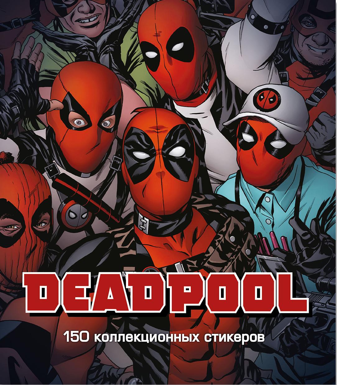 Набор стикеров Marvel: Deadpool