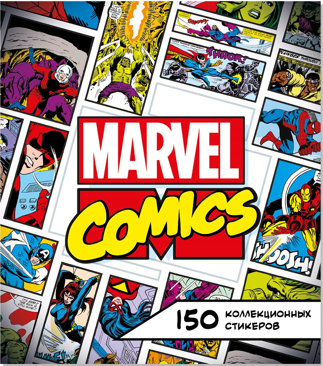 Набор стикеров Marvel: Comics недорого
