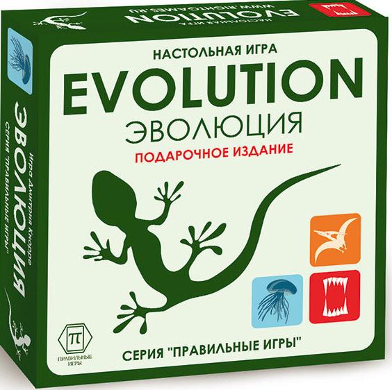 Настольная игра Эволюция: Подарочное издание.