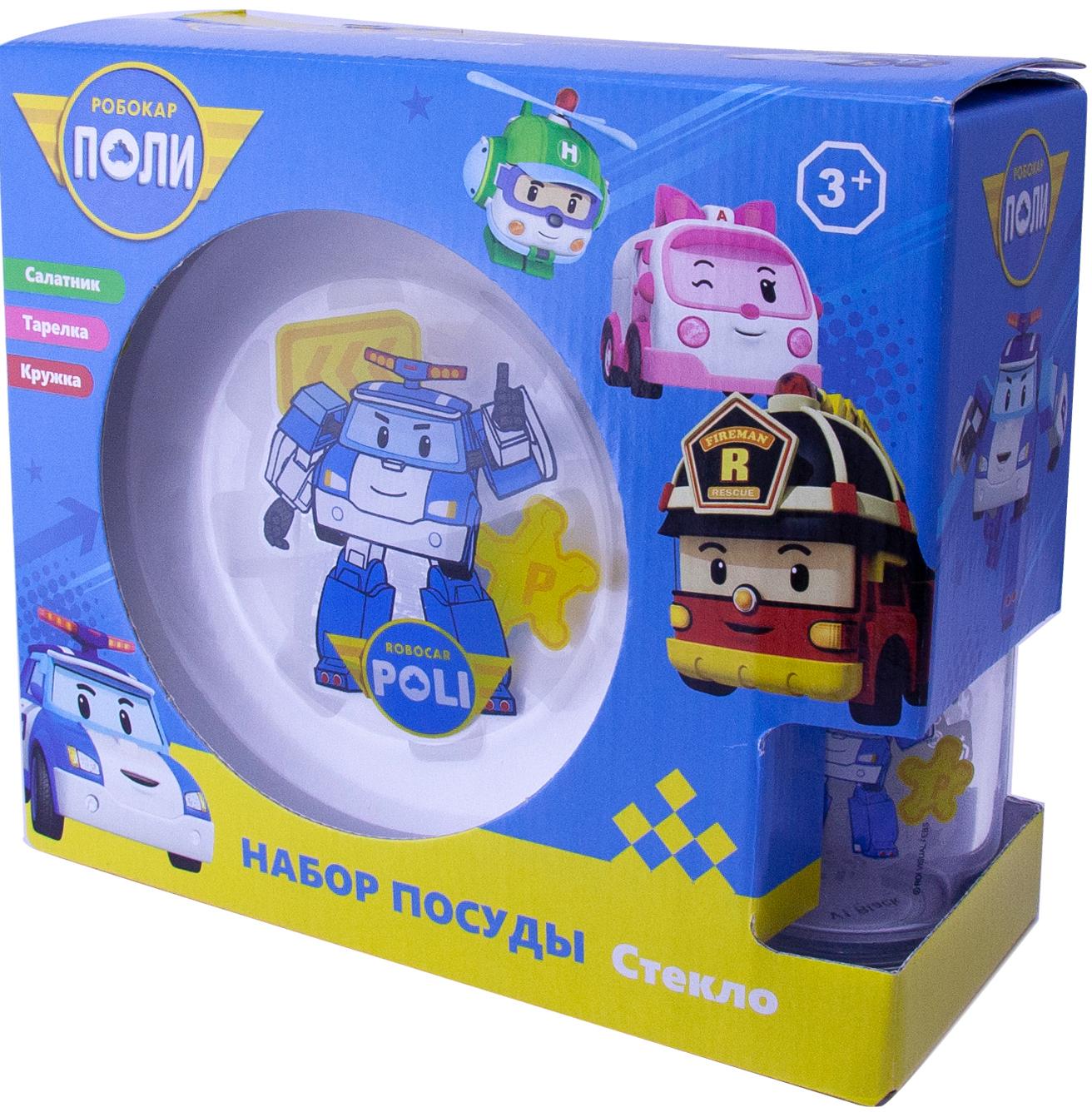 Набор посуды Робокар: Поли Поли (матовый, стекло) набор игровой робокар поли команда поли