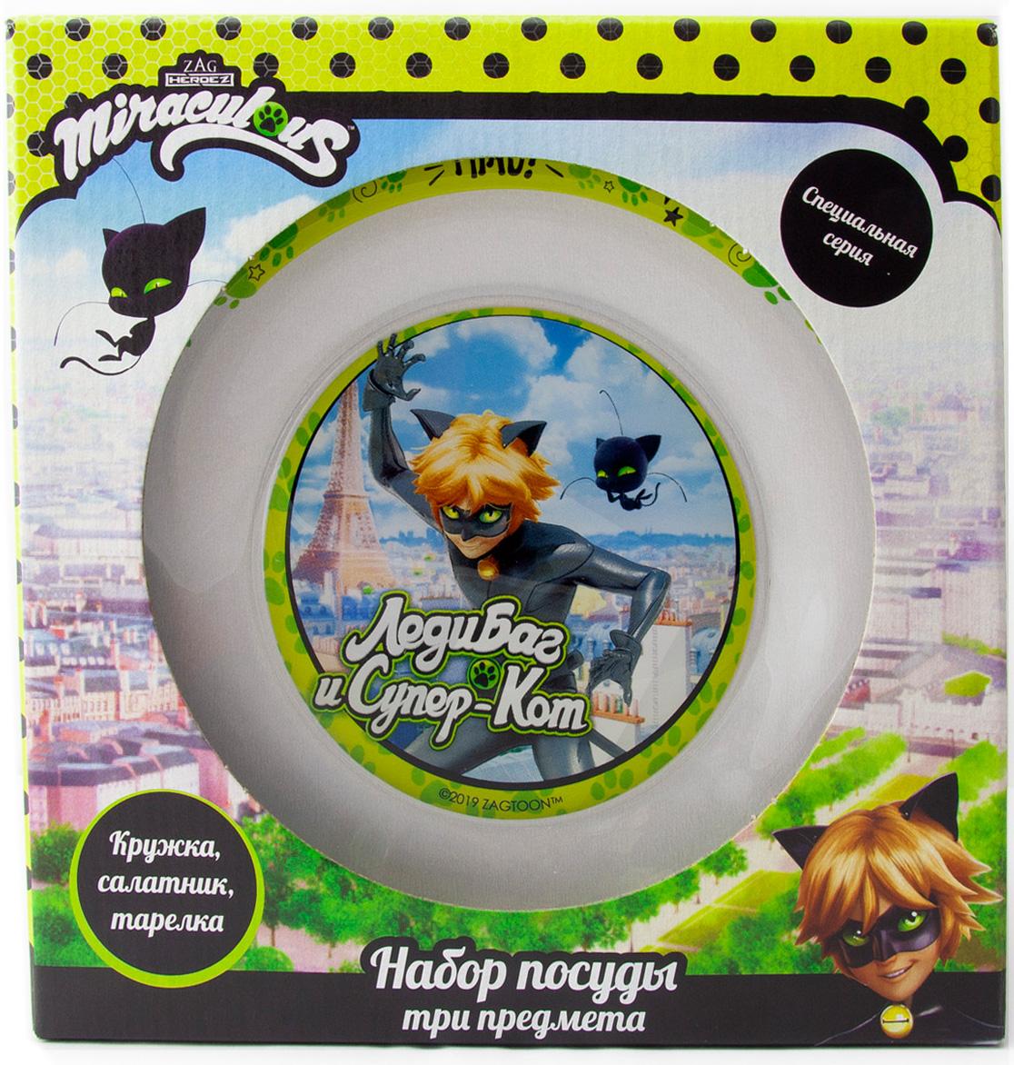 Набор посуды Леди Баг и Супер Кот: Супер Кот (стекло)