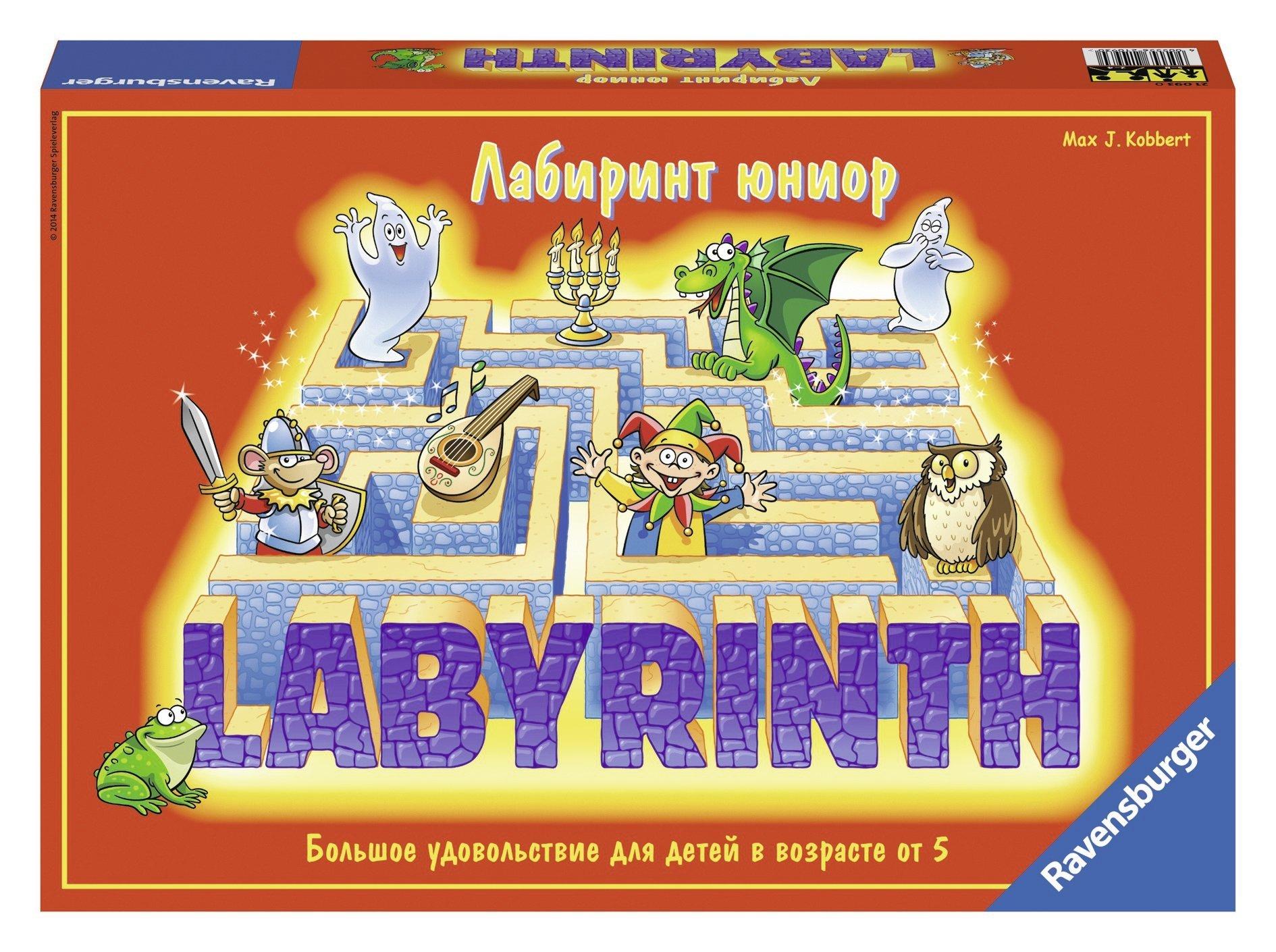 Настольная игра Лабиринт Юниор