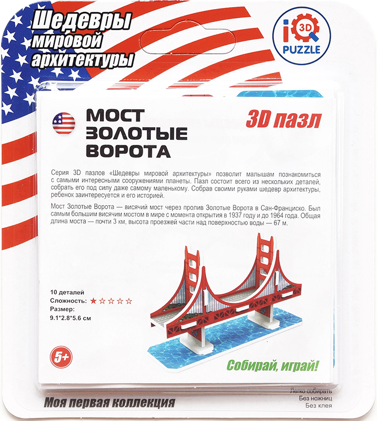 IQ 3D Puzzle: Мост Золотые Ворота