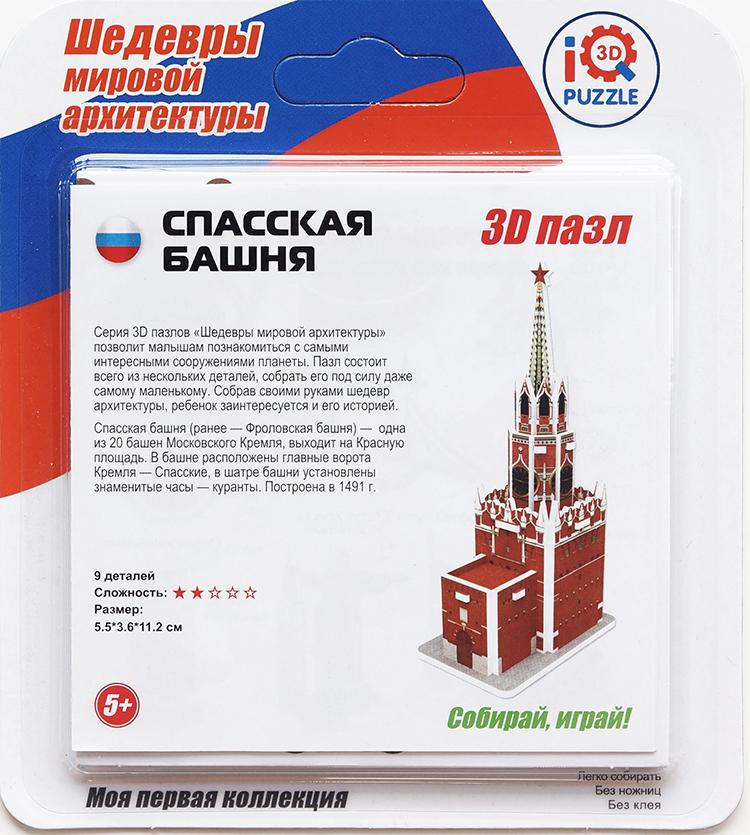 IQ 3D Puzzle: Спасская башня Кремля