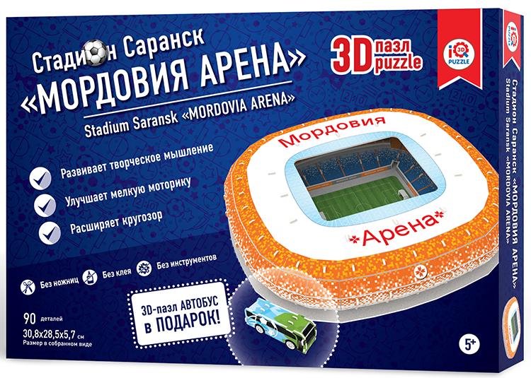 IQ 3D Puzzle: Стадион Саранск — Мордовия Арена