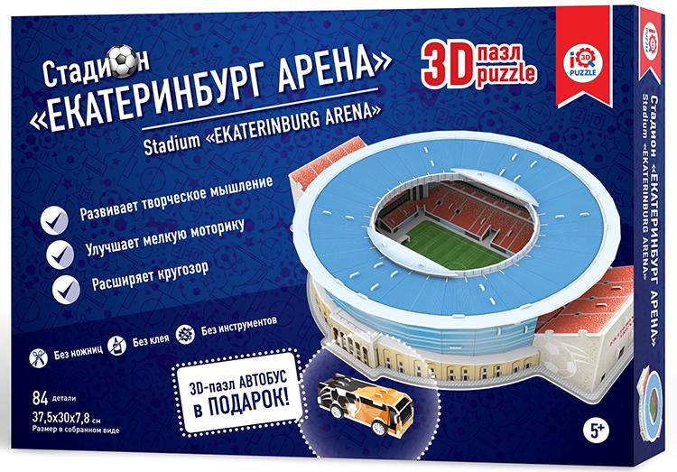 IQ 3D Puzzle: Стадион — Екатеринбург Арена