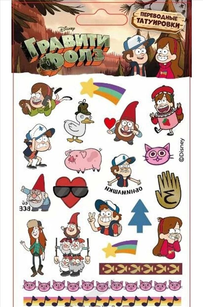 Набор татуировок переводных Дисней: Гравити Фолз 2 / Disney Gravity Falls 2