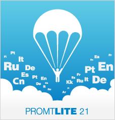 PROMT Lite 21 Многоязычный (только для домашнего использования) [PC Цифровая версия] (Цифровая версия).