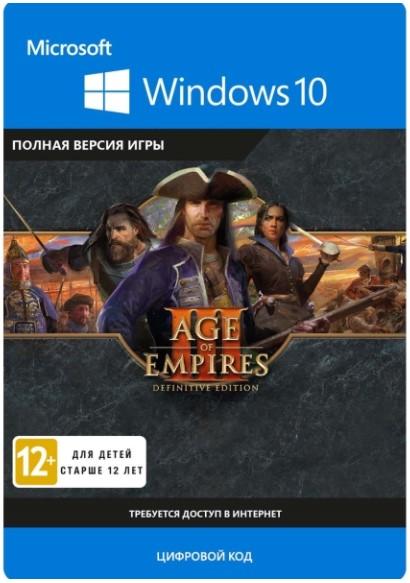 Age of Empires 3. Definitive Edition [Win10, Цифровая версия] (Цифровая версия) недорого