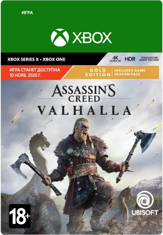 Assassin's Creed Valhalla. Gold Edition [Xbox, Цифровая версия] (Цифровая версия) transference поддержка vr [pc цифровая версия] цифровая версия