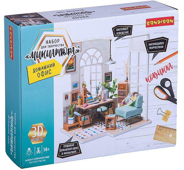 Набор для творчества: Миниатюра – Домашний офис интерьерная 3D модель