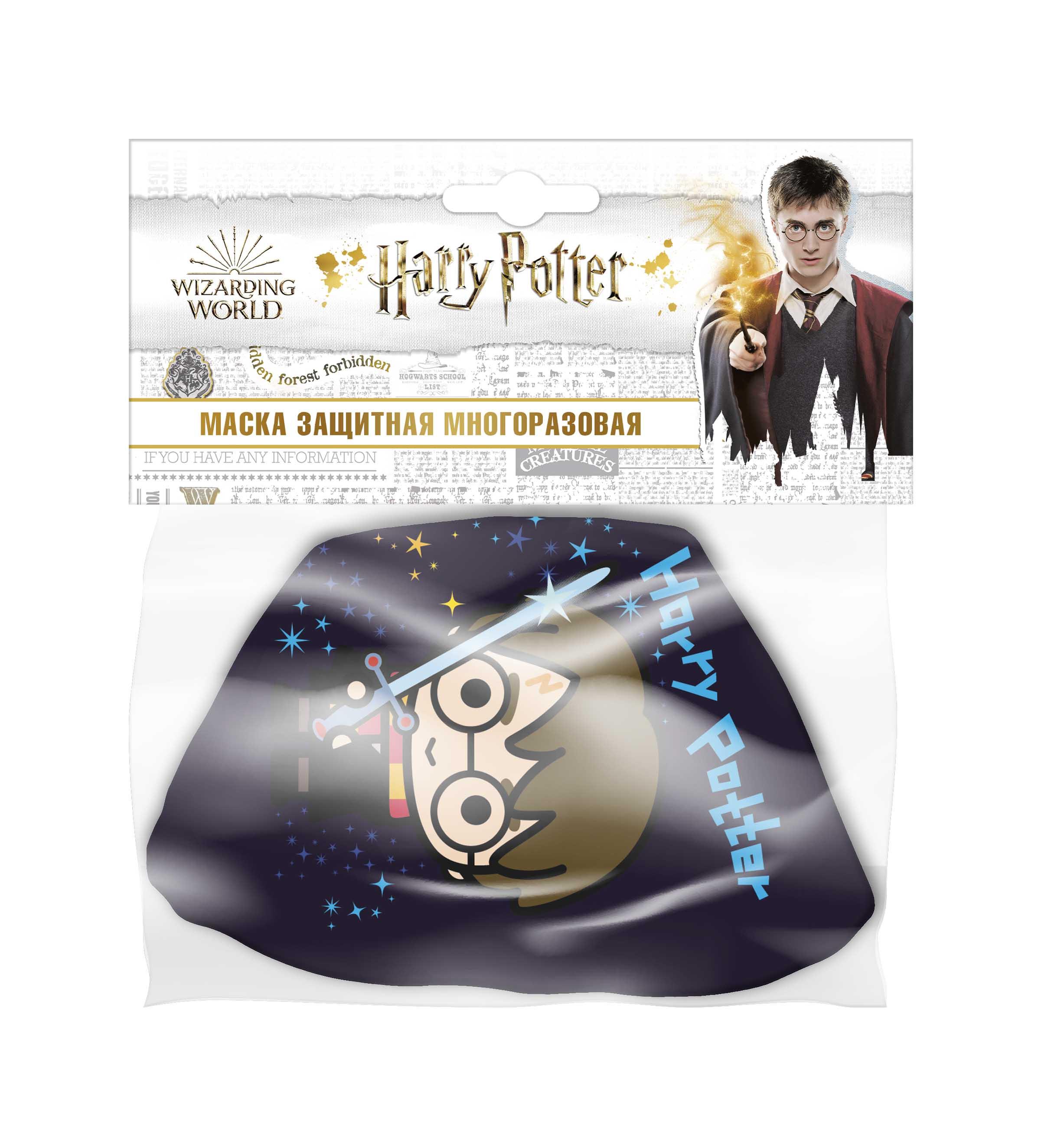 Маска защитная Harry Potter 1 (Малая) маска защитная harry potter 3 малая