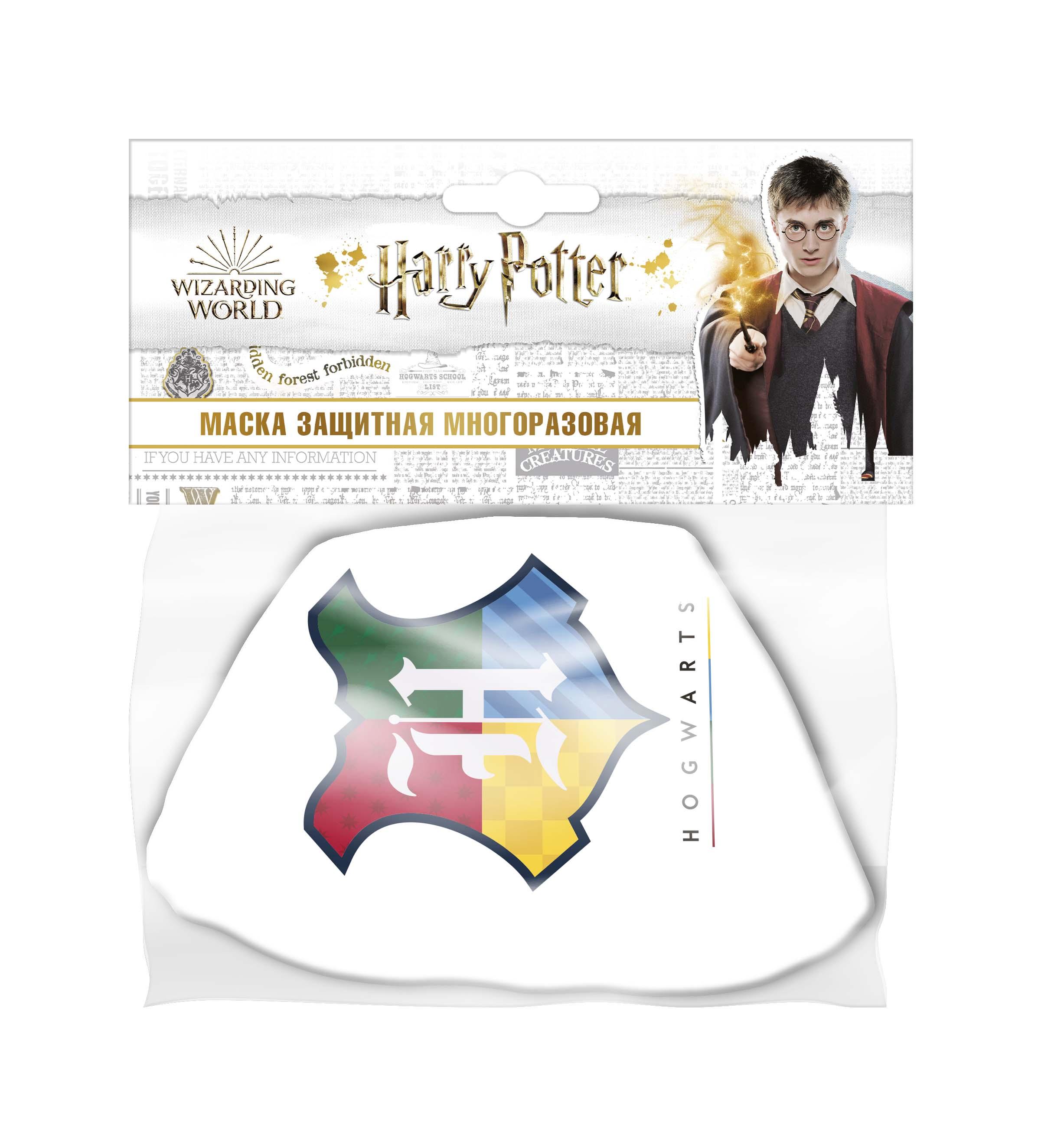 Маска защитная Harry Potter 2 (Малая) маска защитная harry potter 3 малая