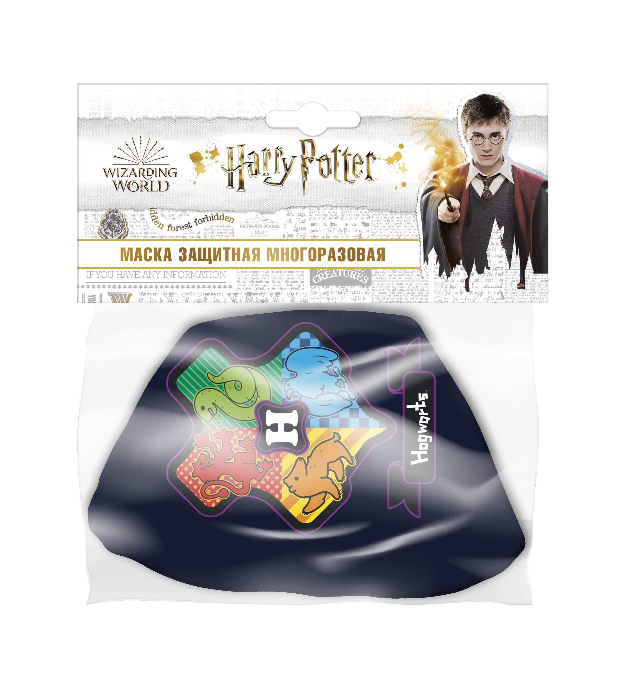 Маска защитная Harry Potter 4 (Малая) маска защитная harry potter 3 малая