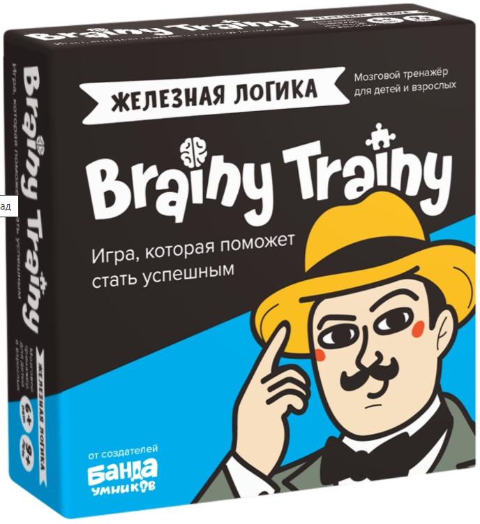 Настольная игра-головоломка Brainy Trainy «Железная логика»