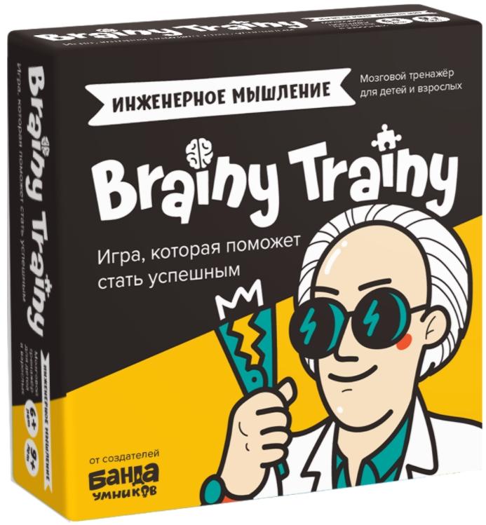 Настольная игра-головоломка Brainy Trainy «Инженерное мышление»