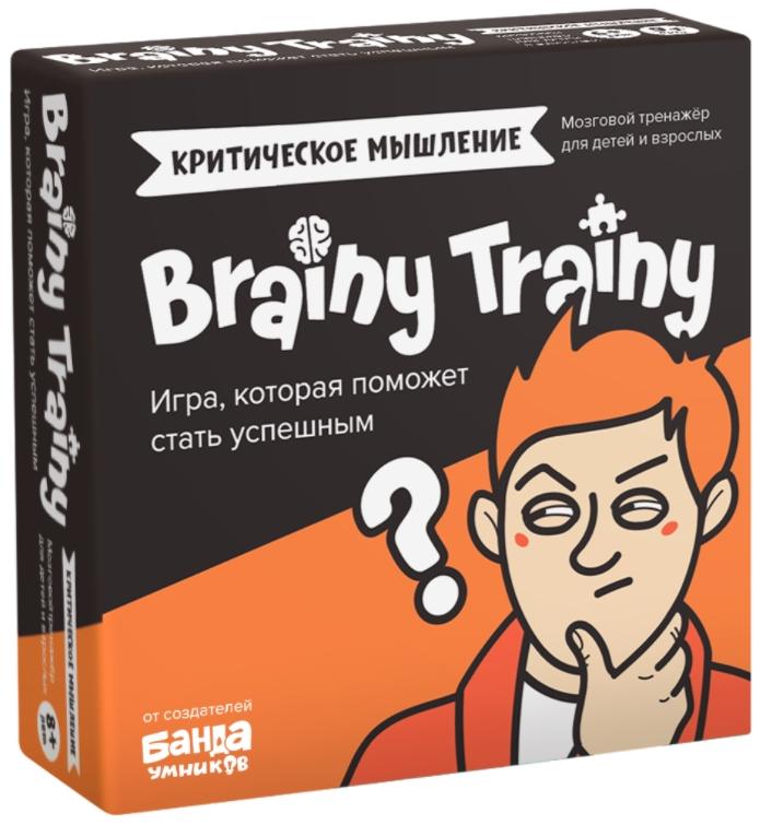 Настольная игра-головоломка Brainy Trainy «Критическое мышление»